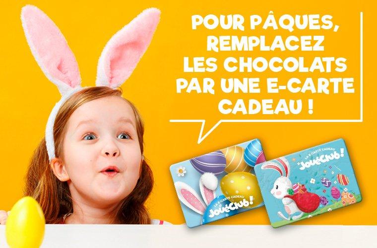E-CARTE-CADEAU-PAQUES