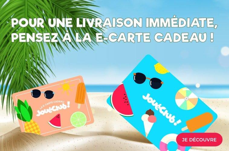 banniere_ecarte_cadeau_estivale