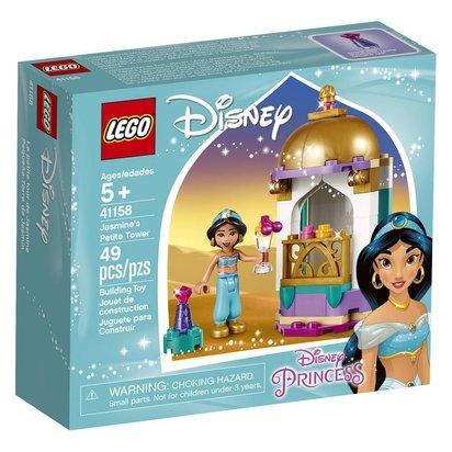 Disney Jeux Des Pour Jouets Et Princesses De JouéclubSpécialiste mN8vOn0w