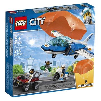 Lego Lego Page City Boutique Boutique City Page Page Boutique Lego 534LRjqA
